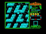 Pac-Mania Amstrad CPC Got the fruit target for 3000 points
