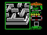 Pac-Mania Amstrad CPC Pacman's Park