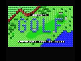 Queen's Golf MSX Title screen