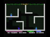 Fairy MSX Scare of the aliens