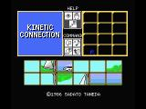 Kinetic Connection MSX Pick one of the pieces below...