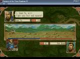 Romance of the Three Kingdoms IV: Wall of Fire Windows Romance of The Three Kingdoms IV Duel Screen #2