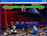 Samurai Shodown II Windows In Game