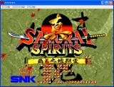 Samurai Shodown II Windows Start Screen