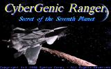 CyberGenic Ranger: Secret of the Seventh Planet DOS Title Screen