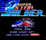 Super Star Soldier TurboGrafx-16 Title screen
