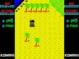 Jackal ZX Spectrum This is not the way
