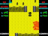 Jackal ZX Spectrum Time your crossing of the door carefully