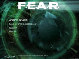 F.E.A.R.: First Encounter Assault Recon Windows Main menu.