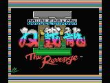Double Dragon II: The Revenge MSX Title screen