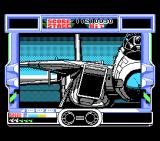 After Burner MSX That's your F14