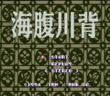 Umihara Kawase SNES Title Screen