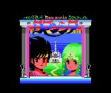 Romancia: Dragon Slayer Jr. MSX MSX1 title screen