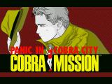 Cobra Mission DOS Title screen