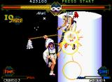The Last Blade Neo Geo After several hits made in Yuki by a magical monster, Akari can now finish her DM ShikiGami Rikugou.