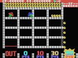 Lot Lot MSX The balls fall into the 50 points pit. Generating 50 points for each ball.
