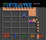 Lot Lot NES The balls fall into the 50 points pit. Generating 50 points for each ball.