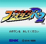 King of Fighters R-2 Neo Geo Pocket Color Title screen (Japanese version).