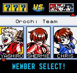 King of Fighters R-2 Neo Geo Pocket Color Selecting a team.