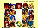 Samurai Shodown IV: Amakusa's Revenge Neo Geo Character selection: some classic fighters return with all-new designs (as well as 2 all-new ones).