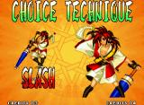 "Samurai Shodown IV: Amakusa's Revenge Neo Geo Choose a technique mode: you can pick among a normal ""SLASH"" version or a alternative ""BUST"" style."