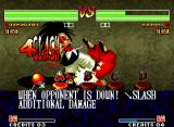 "Samurai Shodown IV: Amakusa's Revenge Neo Geo The ""How To Play"" screen can be used to review the basic commands to be a good samurai."