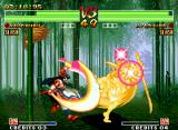 Samurai Shodown IV: Amakusa's Revenge Neo Geo In spite of being visually nice, the shine of Nakoruru's Kamui Rimuse can represent a big danger...