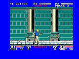 E-SWAT: Cyber Police Amstrad CPC Looking for bad guys to shoot