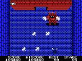 Knightmare MSX A giant knight is the end boss of stage 5