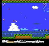 Parodius NES Don't get hit by bullets.