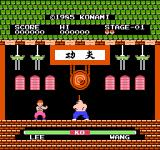 Yie Ar Kung-Fu NES The man with a stick