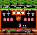 Yie Ar Kung-Fu NES You won!