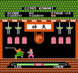 Yie Ar Kung-Fu NES Don't get hit by that chain.