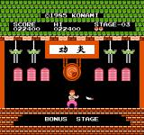 Yie Ar Kung-Fu NES To receive bonus points you have to destroy every object.
