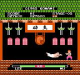 Yie Ar Kung-Fu NES Kick him in the face!
