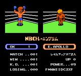 Ring King NES You won the bout!