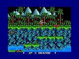 Contra Amstrad CPC A weapon power-up