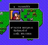 Fire Emblem: Ankoku Ryū to Hikari no Tsurugi NES Dialogue window
