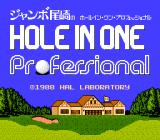 Hole in One Professional NES Title screen