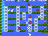 Fire Rescue MSX Remember, the fire eats the floor and leaving gaps behind. To rescue the mice you must jump over the gaps