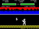 Yie Ar Kung-Fu 2: The Emperor Yie-Gah ZX Spectrum Game start