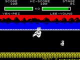 Yie Ar Kung-Fu 2: The Emperor Yie-Gah ZX Spectrum Pass these screens to get to the main action