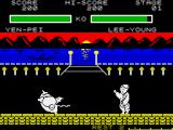 Yie Ar Kung-Fu 2: The Emperor Yie-Gah ZX Spectrum The first battle
