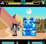 SNK Gals Fighters Neo Geo Pocket Color During Akari's Inviting Feline move, the opponent will be trapped in an explosive cat-shaped statue.