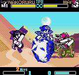 "SNK Gals Fighters Neo Geo Pocket Color In one of her DMs, Nakoruru kicks a big ice stone guided by her sister Rimururu: it's a nice ""shot""!"