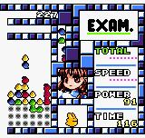 Puyo Puyo 2 Neo Geo Pocket Color Test your skills in the examination game