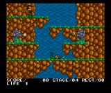 Contra MSX Waterfall level