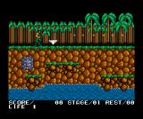Contra MSX First level
