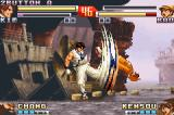 The King of Fighters EX2: Howling Blood Game Boy Advance With a fast and massive kick, Kim is almost connecting in Bao the 2nd hit of his move Comet Crusher.