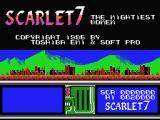 Scarlet 7: The Mightiest Women MSX Title screen